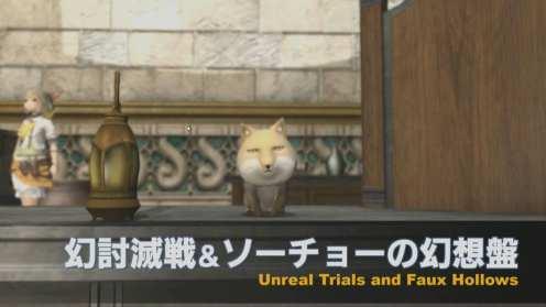 Captura de pantalla de Final Fantasy XIV 2020-04-24 14-11-07