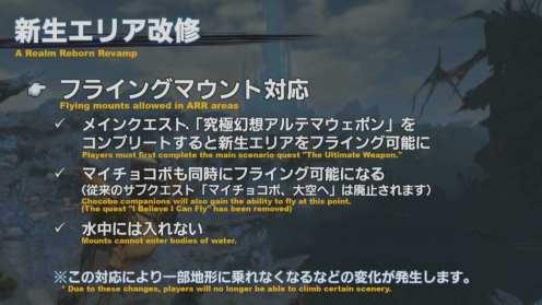 Captura de pantalla de Final Fantasy XIV 2020-04-24 14-08-24