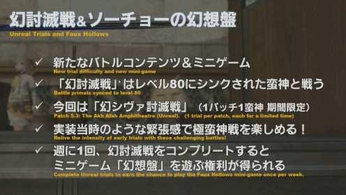 Captura de pantalla de Final Fantasy XIV 2020-04-24 14-16-05