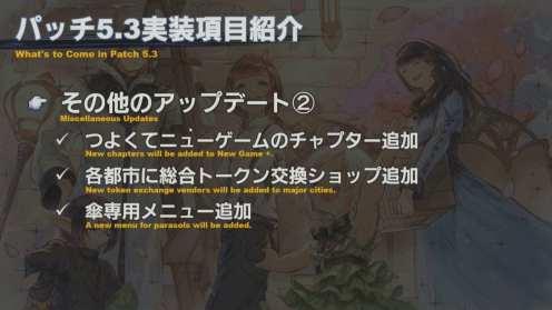 Captura de pantalla de Final Fantasy XIV 2020-04-24 14-22-44