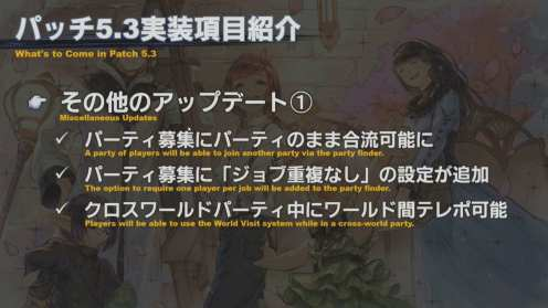 Captura de pantalla de Final Fantasy XIV 2020-04-24 14-19-55