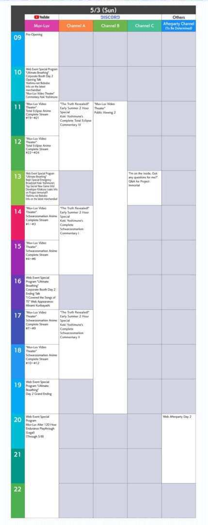 Muv-Luv Schedule 2