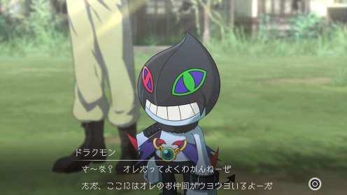 Digimon sobrevivir (11)