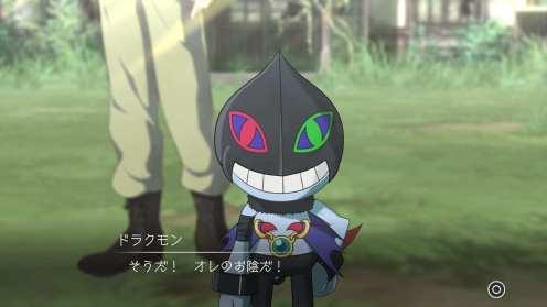 Digimon sobrevivir (12)
