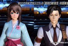 Photo of El nuevo tráiler de Phantasy Star Online 2 muestra el contenido cruzado de Sakura Wars y más
