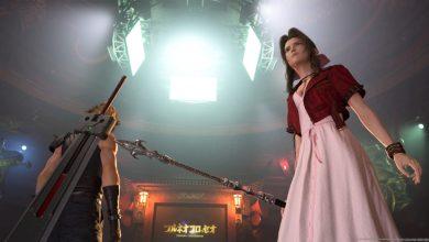 Photo of El remake de Final Fantasy 7: cómo vencer a Hell House
