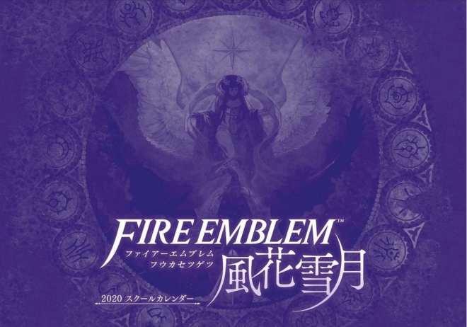 Fire Emblem Tres Casas (1)