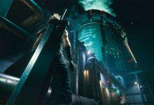 Photo of Guía de mejoras de Final Fantasy VII Remake PS4 Pro