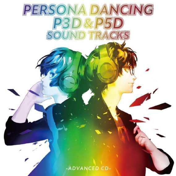 Baile de Persona