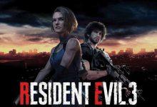 Photo of Resident Evil 3: Cómo apagar el fuego (manguera contra incendios)