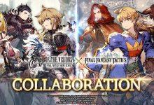 Photo of War of the Visions: Final Fantasy Brave Exvius consigue el primer crossover de FF Tactics en Occidente