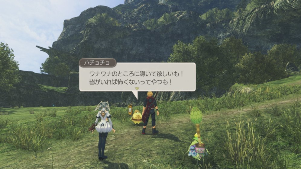Edición definitiva de Xenoblade Chronicles (3)