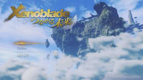 Edición definitiva de Xenoblade Chronicles (1)