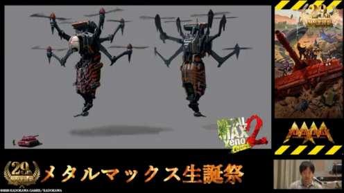 Metal Max Xeno Reborn 2 (3)