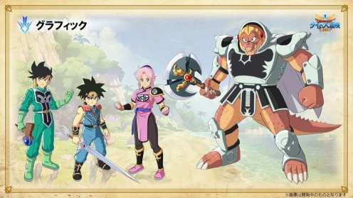 Dragon Quest La aventura de Dai (7)