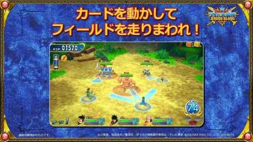 Dragon Quest La aventura de Dai (11)