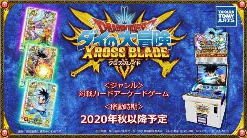 Dragon Quest The Adventure of Dai Captura de pantalla 2020-05-27 14-24-46