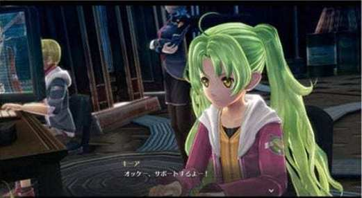 La leyenda de los héroes Hajimari no Kiseki (8)