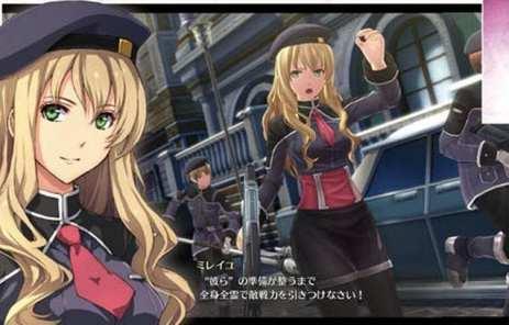 La leyenda de los héroes Hajimari no Kiseki (10)
