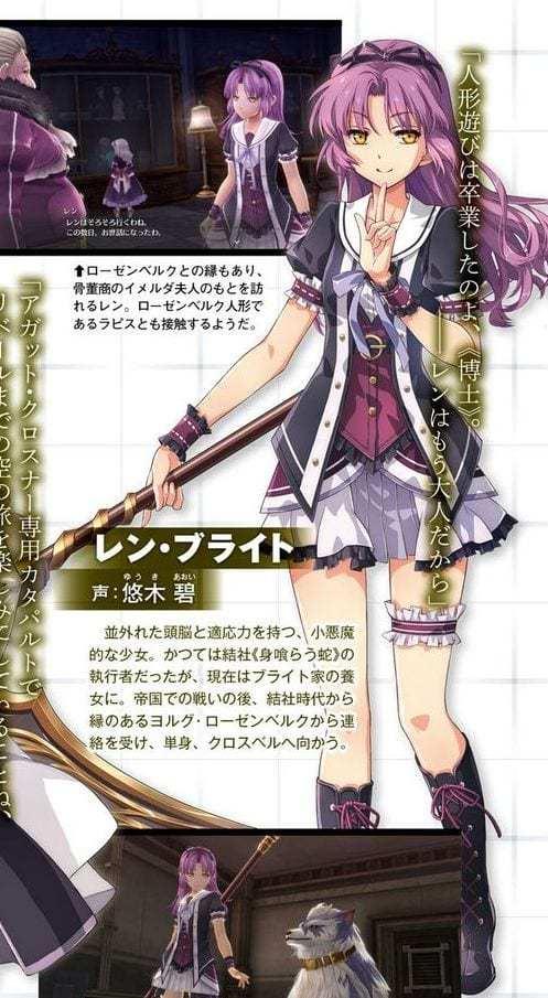 La leyenda de los héroes Hajimari no Kiseki (6)