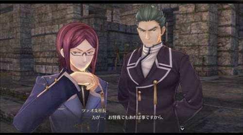 La leyenda de los héroes Hajimari no Kiseki (15)