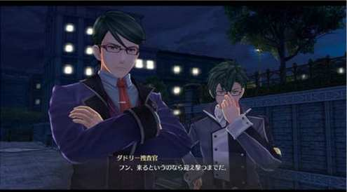 La leyenda de los héroes Hajimari no Kiseki (28)