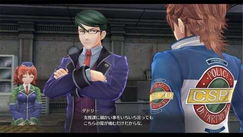 La leyenda de los héroes Hajimari no Kiseki (12)