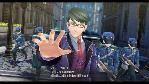 La leyenda de los héroes Hajimari no Kiseki (11)