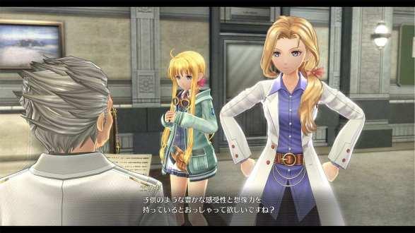 La leyenda de los héroes Hajimari no Kiseki (7)