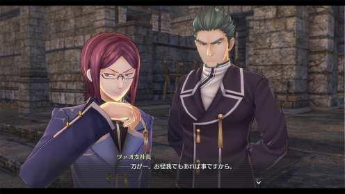 La leyenda de los héroes Hajimari no Kiseki (13)