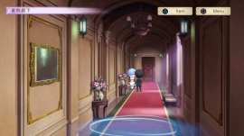 Rezero Juego (5)