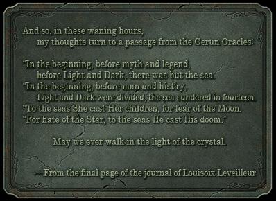 final fantasy xiv gerun oráculos