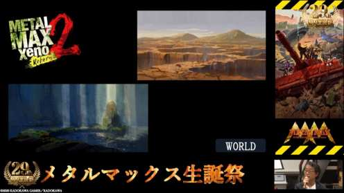 Metal Max Xeno Reborn 2 (1x)