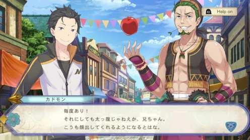 Rezero Juego (1)
