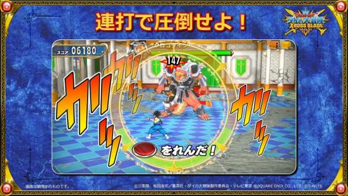Dragon Quest The Adventure of Dai Captura de pantalla 2020-05-27 14-21-41
