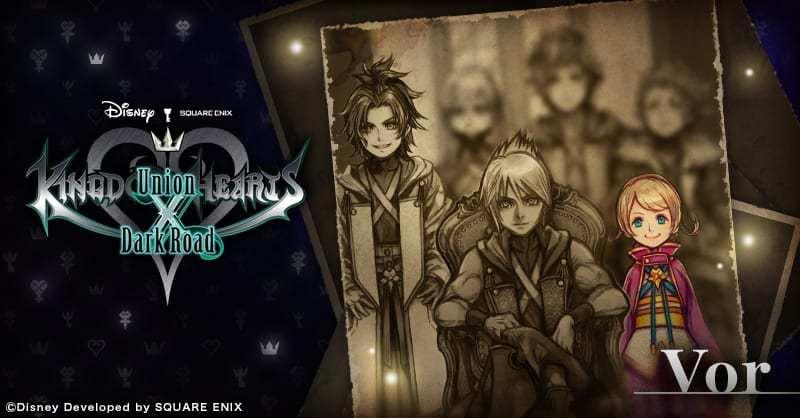 Kingdom Hearts Dark Road, revelación de personaje, Vor