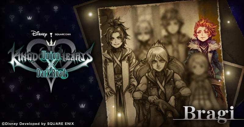 Kingdom Hearts Dark Road, revelación de personaje, Bragi