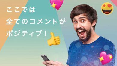 Photo of Espada Art Online Alicization El truco promocional de Lycoris es probablemente la cosa más extraña que verás hoy