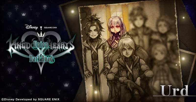 Kingdom Hearts Dark Road, revelación de personaje, Urd