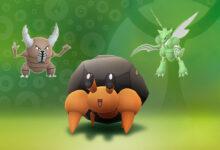 Pokémon GO: 3 cosas que no debes perderte mientras gateas por los escarabajos