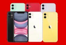 Photo of iPhone 11 con tarifa actualmente barata nuevamente en MediaMarkt