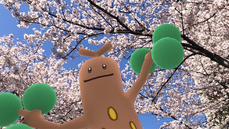 Árbol de mandíbula instantánea de Pokémon GO