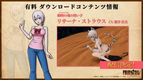 Fairy Tail (3)