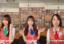 Photo of Eche un vistazo a dónde se hacen las figuras de Good Smile Company con nuevos videos