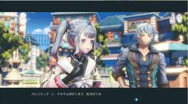 Atelier Ryza 2 (12)
