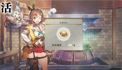 Atelier Ryza 2 (18)