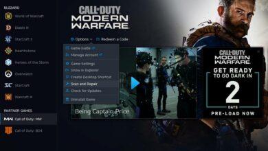 Call Of Duty (COD) Modern Warfare 2019 - Error de desarrollador - Cómo solucionarlo