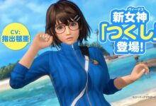 Photo of Dead or Alive Xtreme: Venus Vacation revela a Geeky Tsukushi como nueva chica jugable