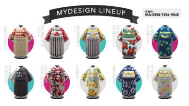 Photo of Furifu, Japanese Kimono Company, lanza 10 diseños de Yukata para Animal Crossing New Horizons