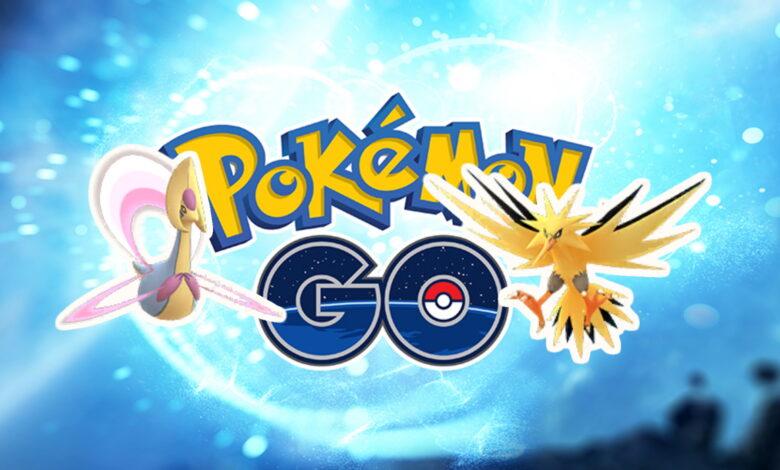 Hay 4 jefes de incursión legendarios en Pokémon GO en septiembre: ¿qué tan fuertes son?